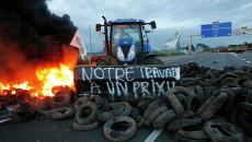 Протесты фермеров во Франции