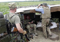 Военнослужащие ВСУ на позициях в селе Крымское Луганской области