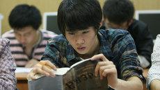 Китайские студенты во время занятия по русскому языку в Институте Конфуция. Архивное фото
