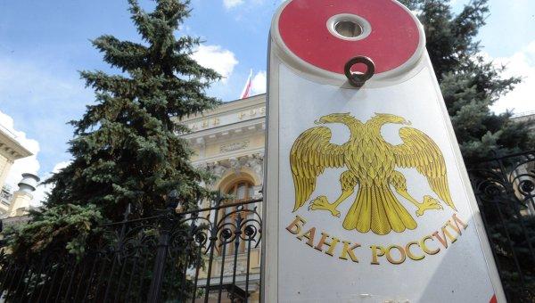 Парковочный столб у здания Банка России на улице Неглинная в Москве. Архивное фото