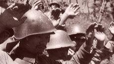 Маньчжурская операция Красной Армии и капитуляция Японии в 1945 году