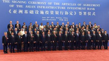 Встреча глав стран участниц Азиатского банка инфраструктурных инвестиций в Пекине