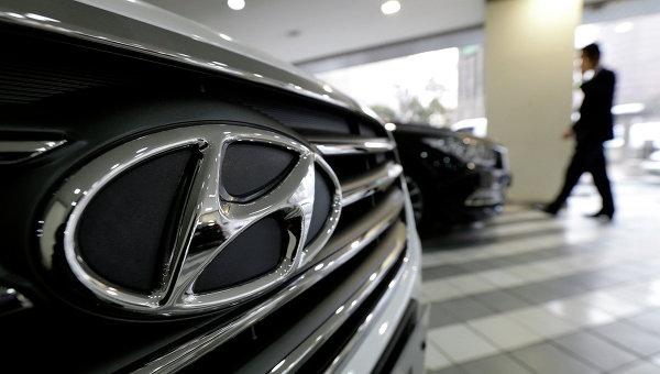 Автомобили южно-корейской марки Hyundai. Архивное фото