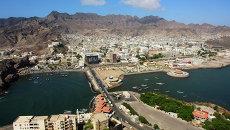 Город Аден, Йемен. Архивное фото