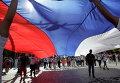 Празднование Дня российского флага в городах России