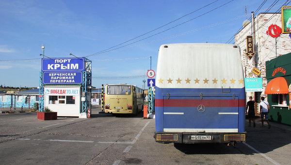 Ситуация на Керченской переправе со стороны Крыма. Архивное фото
