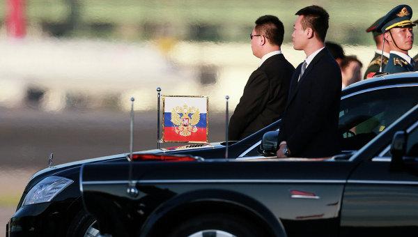Белый дом ухитрился дважды оскорбить Пекин по одному и тому же поводу