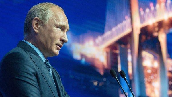 Президент РФ В.Путин принимает участие в работе первого Восточного экономического форума. Архивное фото