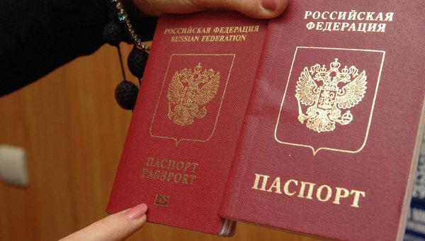 Обложки заграничных паспортов РФ. Архивное фото