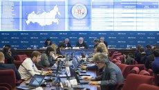 Представители Центральной избирательной комиссии (ЦИК) России следят за ходом выборов в субъектах РФ. Архивное фото