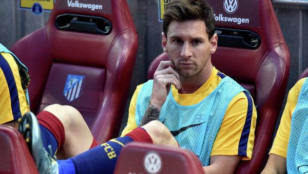 Аргентинский футболист Лионель Месси. Архивное фото