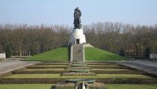 Памятник Солдату-освободителю в Трептов-парке в Берлине. Архивное фото