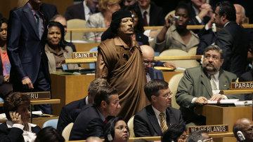 Ливийский лидер Муаммар Каддафи в штаб-квартире ООН