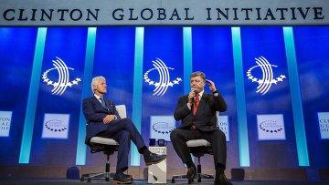 Петр Порошенко выступает в Фонде Клинтона в Нью-Йорке