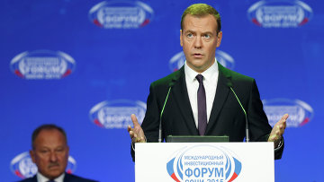 Премьер-министр РФ Д.Медведев выступил на пленарном заседании в рамках инвестиционного форума Сочи-2015