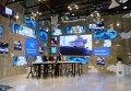 Международный инвестиционный форум Сочи-2015. День первый