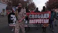Националисты в балаклавах требовали освободить предполагаемых убийц Бузины