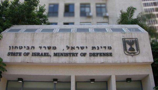 Министерство обороны Израиля