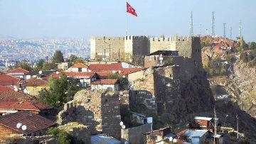 Цитадель Анкары. Архивное фото