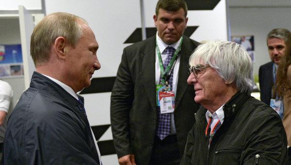 Президент России Владимир Путин и генеральный промоутер Формулы-1 Берни Экклстоун