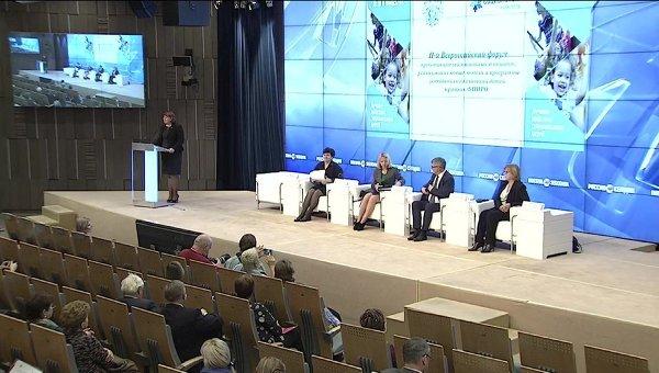 II Всероссийский форум региональных моделей и программ социализации детей