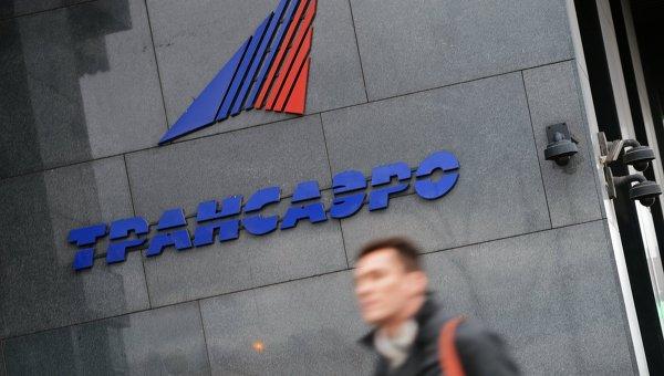 Логотип авиакомпании Трансаэро на здании в Москве. Архивное фото