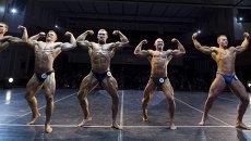 Участники соревнований на Кубок Беларуси по бодибилдингу и фитнесу в Минске