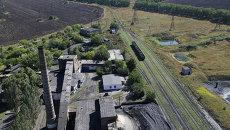 Инфраструктура шахты Заря