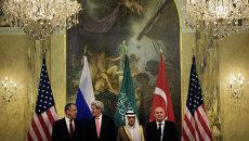 Сергей Лавров, Джон Керри, Адель аль-Джубейр, Феридун Синирлиогл на переговорах по Сирии в Вене, 29 октября 2015. Архивное фото