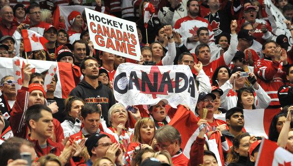 Канадские хоккейные болельщики