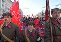 Шествие и митинг, посвященные 98–й годовщине Великой Октябрьской социалистической революции