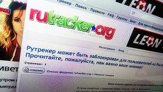 Cайт RuTracker.org