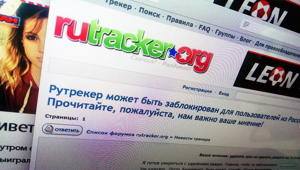 Cайт RuTracker.org
