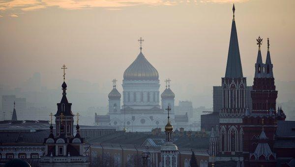 Вид на центр Москвы. Архивное фото