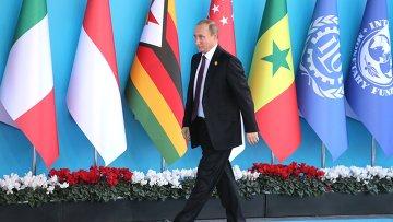 Президент РФ В.Путин принимает участие в саммите G20 в Турции