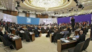 Участники саммита G20 в турецкой Анталье. Архивное фото