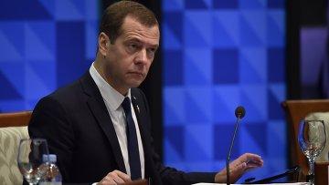 Председатель правительства РФ Дмитрий Медведев на форуме АТЭС