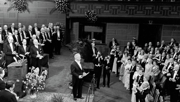 Вручение Михаилу Шолохову Нобелевской премии. Архивное фото