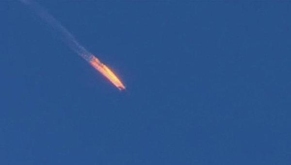 Самолет Су-24, сбитый ВВС Турции. Ноябрь 2015