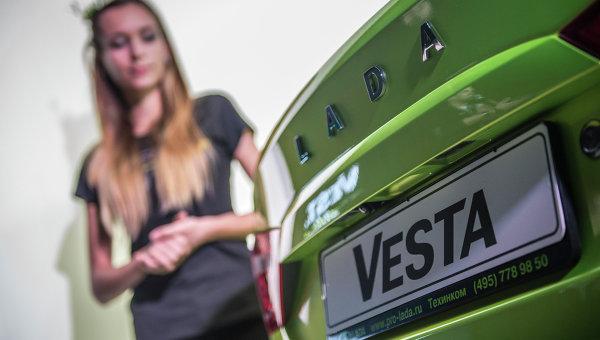 Старт продаж автомобиля Lada Vesta в Москве. Архивное фото