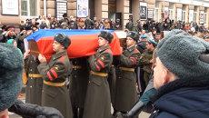 Погибшего в Сирии морпеха похоронили в Новочеркасске с воинскими почестями