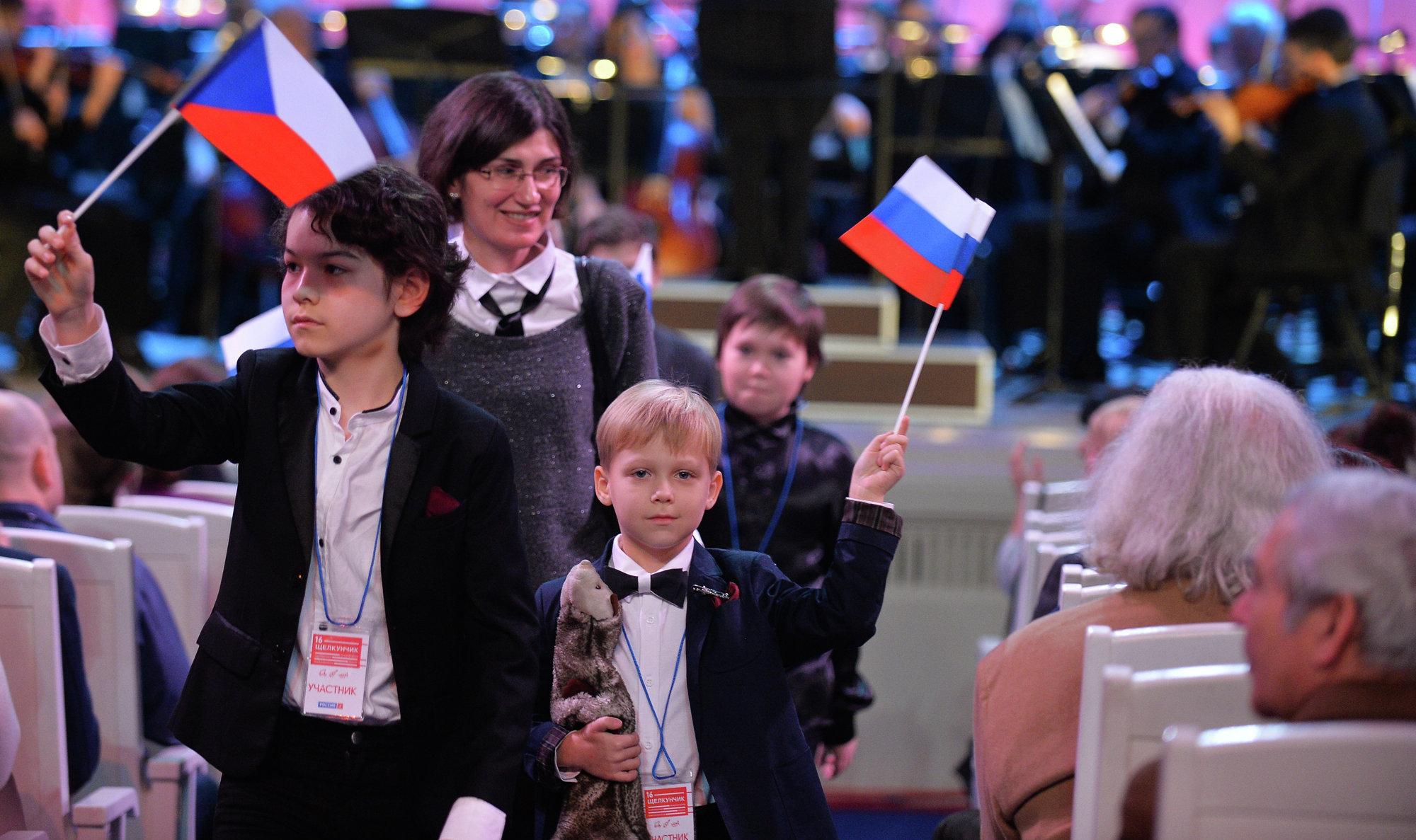 Москва новости сегодня смотреть