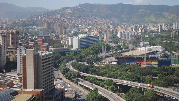 Вид на Каракас. Архивное фото
