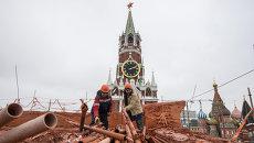 Снос 14-го административного корпуса Московского Кремля