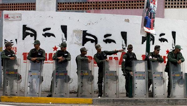 Венесуэла иКолумбия частично откроют границу