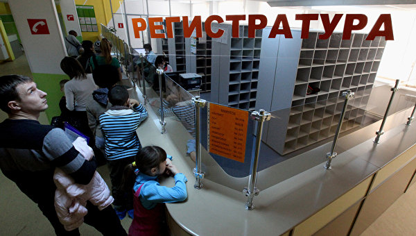 Жители города у регистратуры в детской поликлинике. Архивное фото