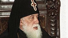 Патриарх Всея Грузии Илия II. Архивное фото