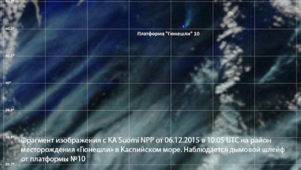 Спутниковые снимки района катастрофы нефтедобывающей платформы на месторождении Гюнешли в Каспийском море
