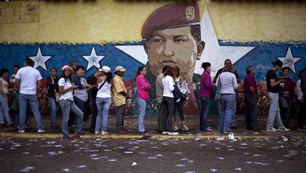 Каракас, архивное фото