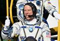 Участник 46/47 длительной экспедиции на Международную космическую станцию астронавт NASA Тимоти Копра